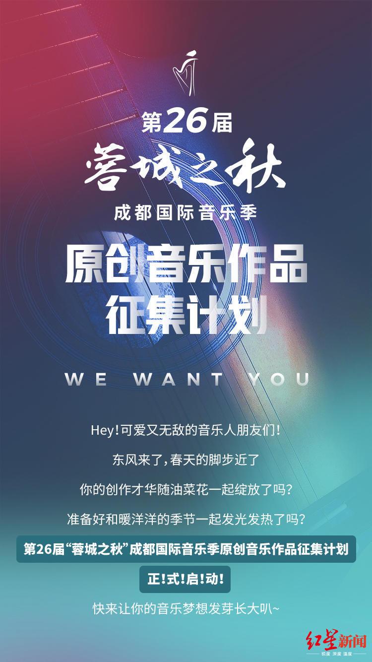 音乐资讯_音乐资讯_资讯_凤凰资讯网_新闻资讯 - www.taici.org